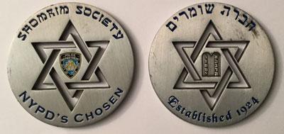 Chosen Coin